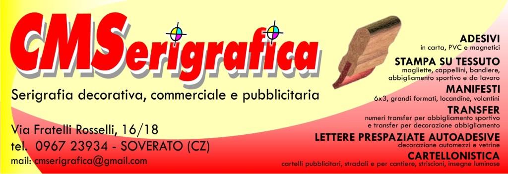 logo CMSerigrafica